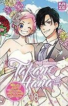Takane & Hana T18 (Fin)